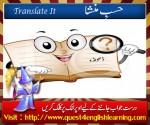 حسبِ منشا Translate It
